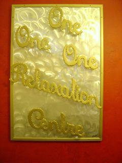 One_One_One.jpg